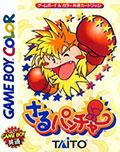 Saru Puncher (New) -  Taito