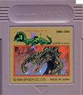 Dragon Slayer (Cart & Manual Only) - Epoch