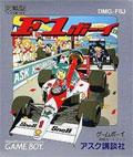 F1 Boy - Ask