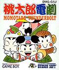 Momotaro Dengeki (New)