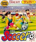 Soccer - Tonkin House