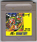Bomber Boy (Cart Only) - Hudson Soft
