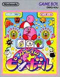Kirby Pinball - Nintendo
