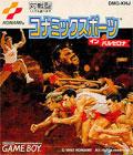 Konami Sports in Barcelona - Konami