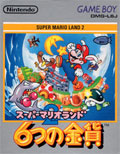 Super Mario Land 2 (Cart Only) - Nintendo