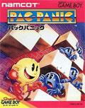 Pac Panic - Namcot