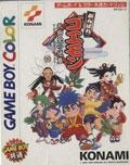 Ganbare Goemon Tengutou no Gyakushuu (New) - Konami