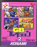 Konami GB Collection 2 - Konami