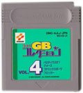 Konami GB Collection 4 (Cart Only) - Konami