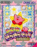 Kirby Kira Kira Kids (New) - Nintendo