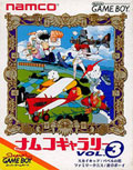 Namco Gallery Vol 3 (New) - Namco