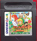 Legend of Zelda DX Links Awakening (Cart Only) - Nintendo