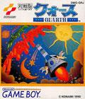 Quarth (Cart Only) - Nintendo