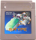 R Type (Cart Only) - Irem