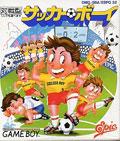 Soccer Boy - Epic