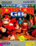 Super Donkey Kong GB - Nintendo