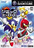 Sonic Heroes (No Card Slip) - Sega