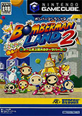 Bomberman Land 2 - Hudson