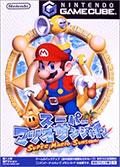 Super Mario Sunshine - Nintendo