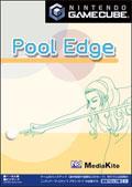Pool Edge (New) - Media Kite
