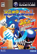 Sonic Gems Collection (New) - Sega