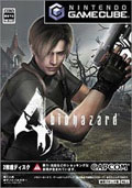 Biohazard 4 (No Card Sleeve) - Capcom
