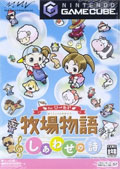Bokujyo Monogatari (Harvest Moon) Happy Song for World - Marvelous Interactive