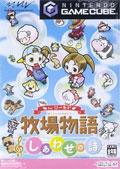 Bokujyo Monogatari (Harvest Moon) Happy Song for World - Marvelous Interactive
