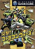 Famicom Wars - Nintendo