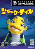 Shark Tale (New) - Taito
