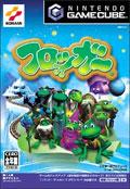 Frogger - Konami