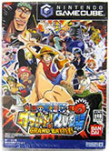 One Piece Grand Battle Rush (New) - Bandai
