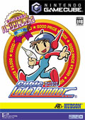 Cubic Lode Runner (New) - Hudson