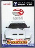 R: Racing Evolution (New) (Pacman Vs) - Namco