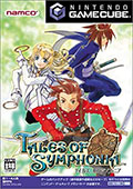 Tales of Symphonia - Namco