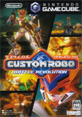 Custom Robo Battle Revolution (New) - Nintendo