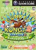 Donkey Konga 2 Hit Song Parade - Nintendo