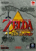 Club Nintendo Zelda Collection (New) - Nintendo