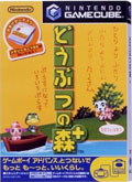 Animal Crossing (Doubutsu No Mori) (with Memory Card) - Nintendo