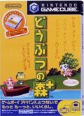 Animal Crossing (Doubutsu No Mori) (with Memory Card) - Nintendo