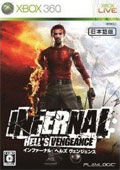 Infernal Hells Revenge (New) - Play Logic