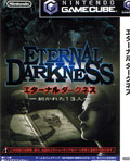 Eternal Darkness - Nintendo