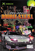Double Steal (New) - Bunkasha Games