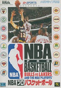 NBA Pro Basketball Bulls Vs Lakers (Cart Only) - EA