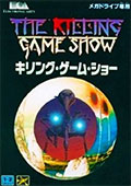 Killing Game Show (New) - Electronic Arts