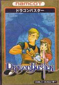 Dragon Buster - Namco