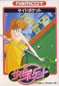 Side Pocket - Namco