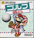 Golf US Course - Nintendo