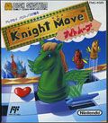 Knight Move (New) - Nintendo