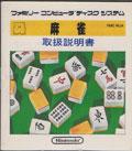 Mahjong (New) - Nintendo